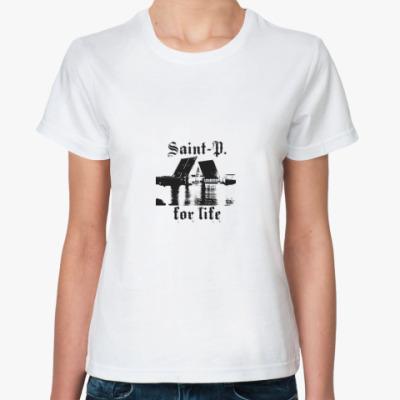 Классическая футболка Sait-P. for life