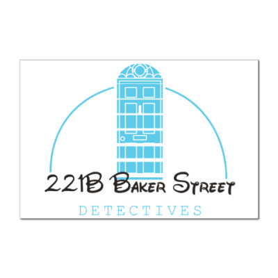 Наклейка (стикер) 221 Baker Street