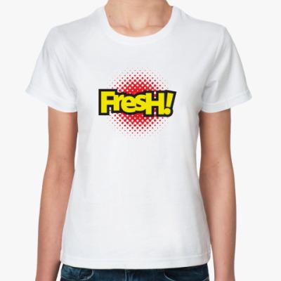 Классическая футболка FreSh