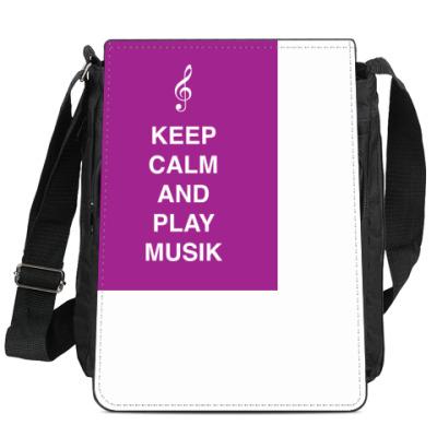 Сумка-планшет Keep calm and play music