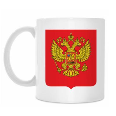 Кружка Герб России