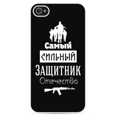 Чехол для iPhone Защитник Отечества