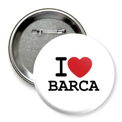 Значок 75мм I Love Barca