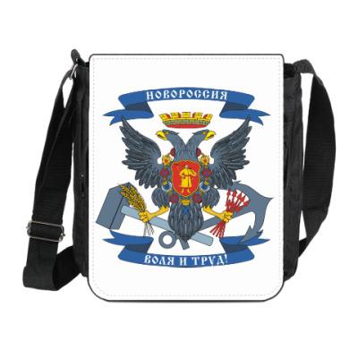 Сумка на плечо (мини-планшет) герб Новороссии