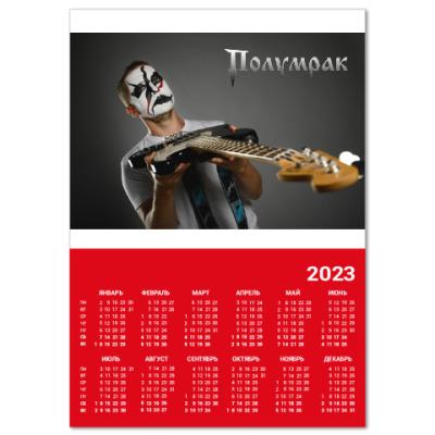 Календарь Настенный календарь A3 2018, красный