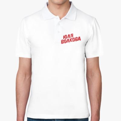 Рубашка поло Юля Волкова