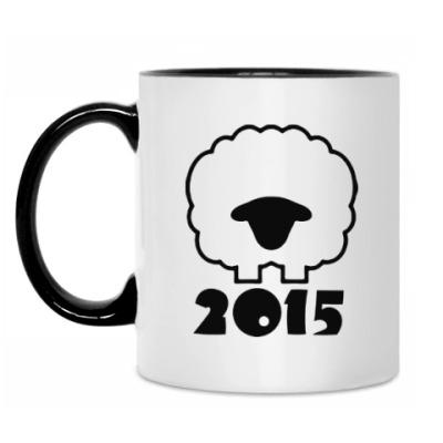 Кружка Год козы(овцы) 2015