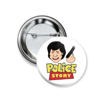 Значок 37мм Police story