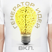 Открытка генератор идей