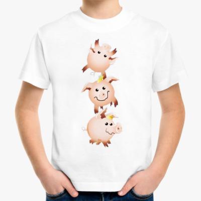 """Детская футболка Детская футболка """"Хрюшки"""""""