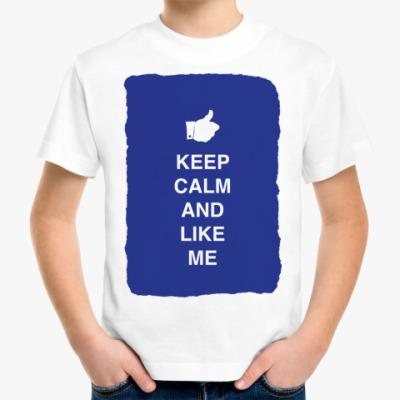 Детская футболка Keep calm and like me