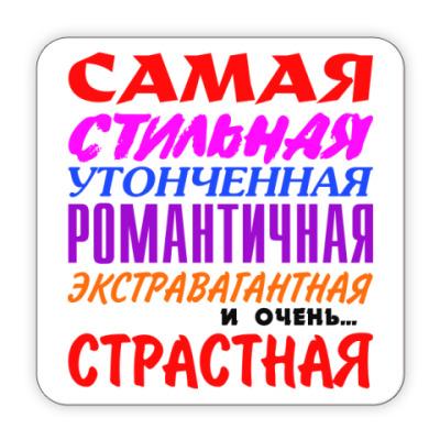 "Костер (подставка под кружку) Подставка""Самая страстная"""