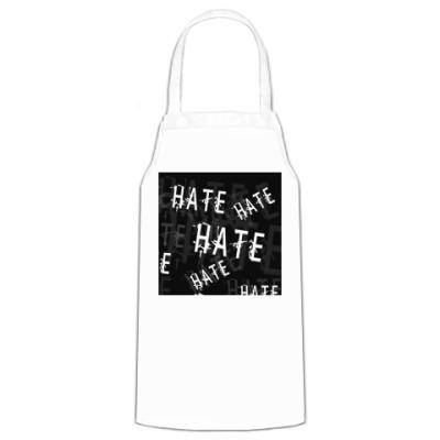 Фартук Ненависть