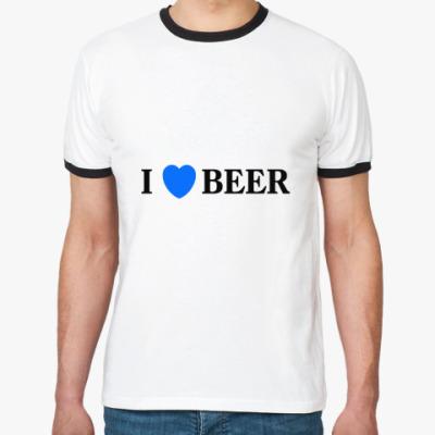 Футболка Ringer-T I love beer