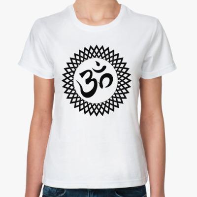 Классическая футболка Ом