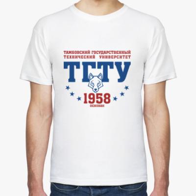 Футболка Символика ТГТУ. Тамбов. (ТИХМ)