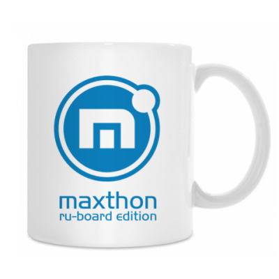 Maxthon-кружка!