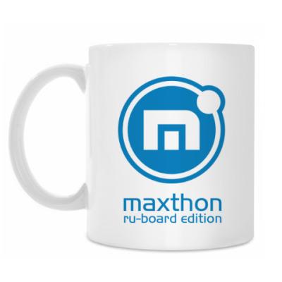 Кружка Maxthon-кружка!