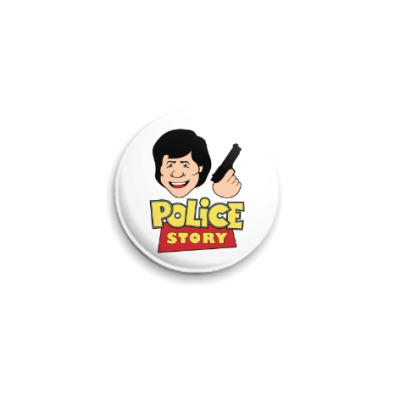 Значок 25мм Police story