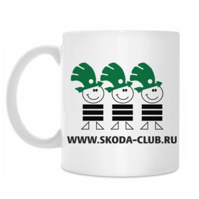 Кружка Кружка белая Skoda-Club