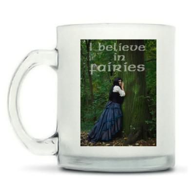Кружка матовая I believe in fairies