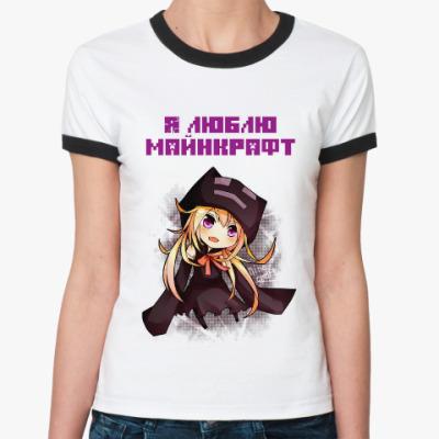 Женская футболка Ringer-T Я люблю Майнкрафт