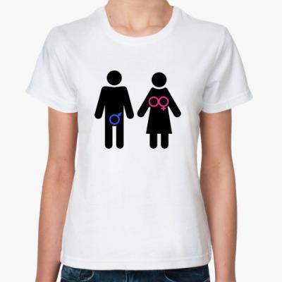 Классическая футболка Мужчина и женщина