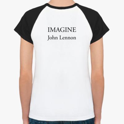 Imagine John Lennon (женск)