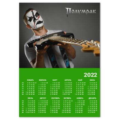 Календарь Настенный календарь A4 2018, зеленый