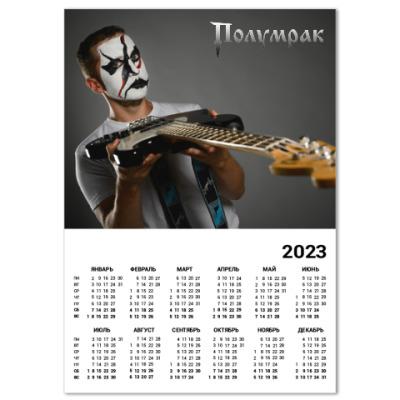 Календарь Настенный календарь A4 2018, белый