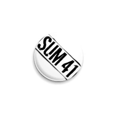 Значок 25мм Sum 41  25 мм