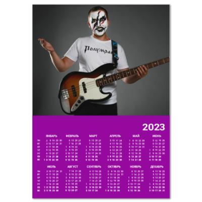 Календарь Настенный календарь A4 2018, фиолетовый