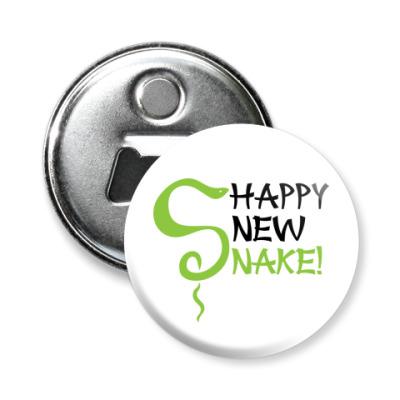 Магнит-открывашка Happy new snake!