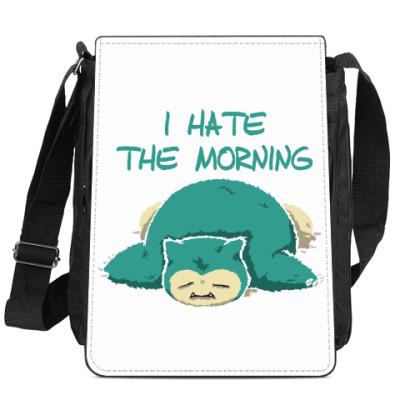 Сумка-планшет Я ненавижу утро
