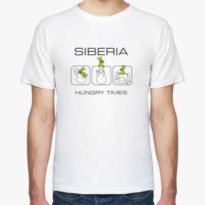 Siberia Hungry Times t-shirt