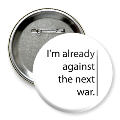 Значок 75мм against the next war