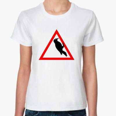 Классическая футболка Водятел