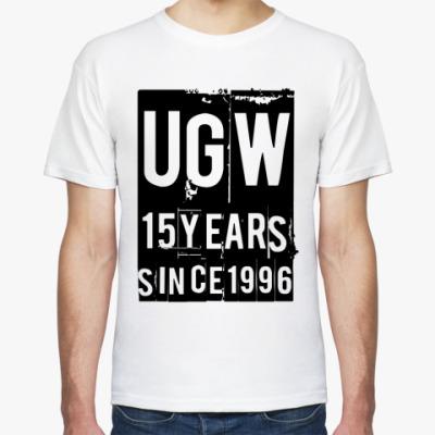 Футболка 15 лет UGW -  футболка