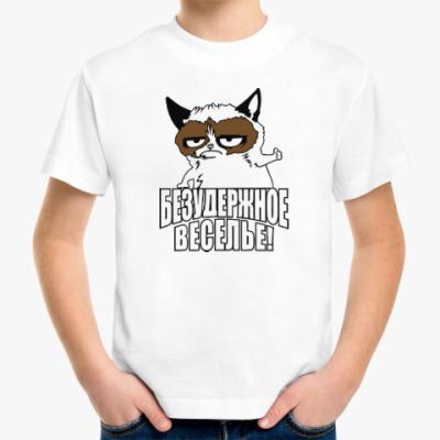 Детская футболка  Безудержное веселье