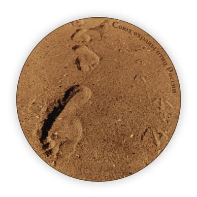 Костер (подставка под кружку) Следы на песке. Человек и чайка