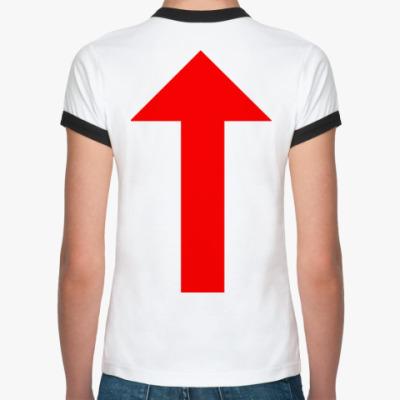 Женская футболка Ringer-T  Up