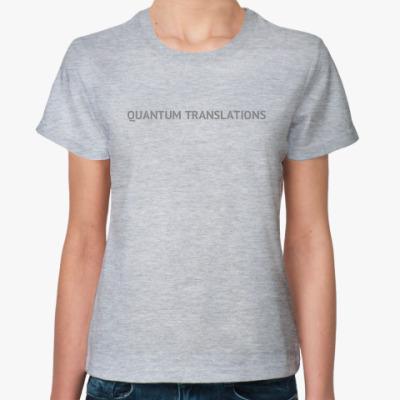 Женская футболка Quantum translations