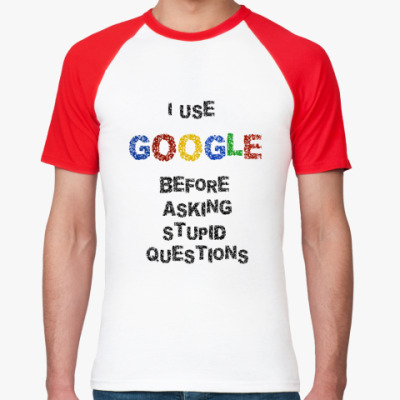 Футболка реглан   I use Google