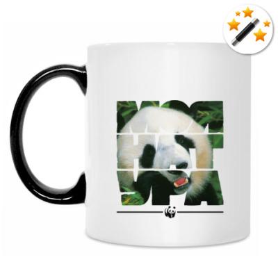 Кружка-хамелеон WWF. Моя натура - Панда!