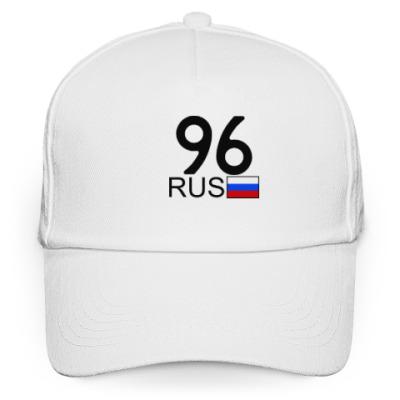 Кепка бейсболка 96 RUS