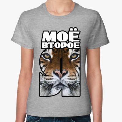 Женская футболка Моё второе Я – Тигрица
