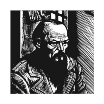 Наклейка (стикер) Достоевский
