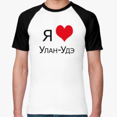 Магазин Футболок В Улан-Удэ
