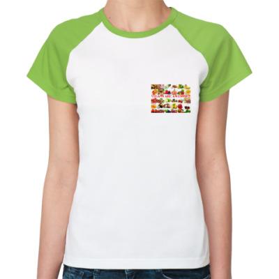 Женская футболка реглан Веганы классные