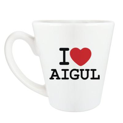 Айгуль с днем рождения поздравления с 88